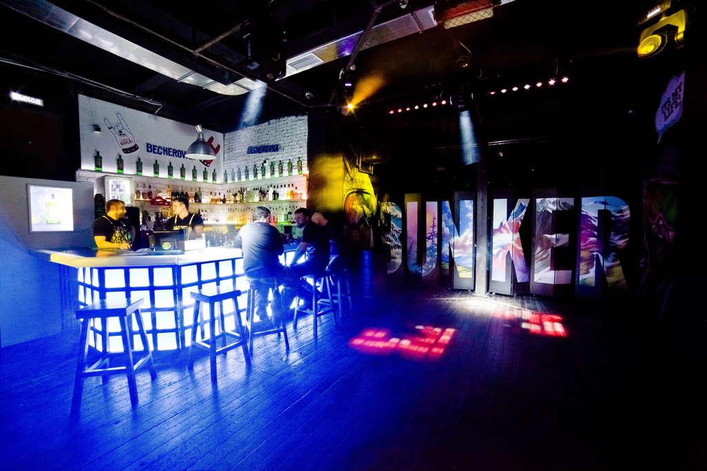 Ночной клуб шерегеше москва клубы спортивных бальных танцев