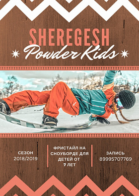 Sheregesh Powder Kids