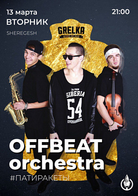 Bar GRELKA: OFFBEAT orchestra