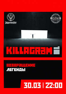 KillaGram в Rooks