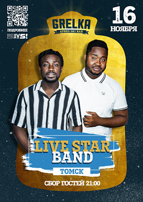 Live Star Band
