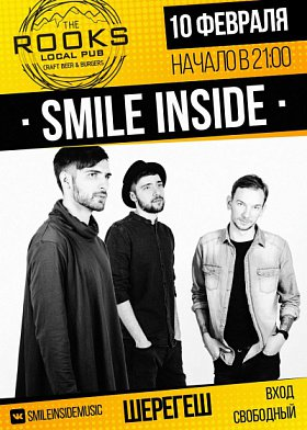 SMILE INSIDE в The Rooks