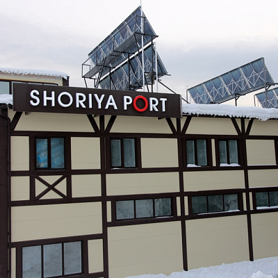 SHORIYA PORT